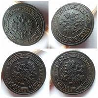 1 копейка 1904 года СПБ!!! Отличная монета!!! XF+++>AU!!! Оригинал 100%!!! Редкая сохранность!!!