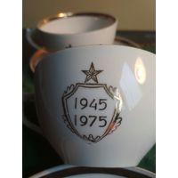 Чашка кружка с блюдцем 3 шт. (3 пары) Фарфор Дулево СССР Юбилейная дата 1975 г.