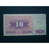 10 динар 1992 г.