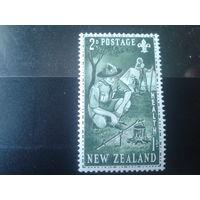 Новая Зеландия 1953 скауты