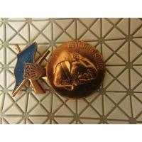 ГДР. Медаль. Hans Beimler.