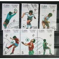Куба 1990. Чемпионат мира по футболу. Полная серия