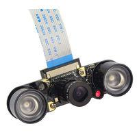 Raspberry Pi камера 5 Мп Night Vision (Ночная съемка, регулируемый фокус)