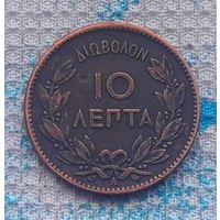 Греция 10 лепта 1879 года. Инвестируй в историю!