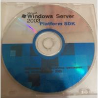 SDK. Windows Server 2003 (почтой)