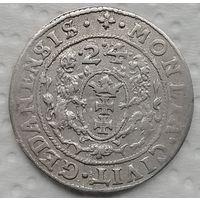 Орт 1624 г Сигизмунд Гданьск