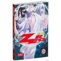 Манга Zero:нулевой образец 3 том