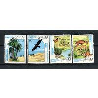 Сахара - 1992 - Флора и фауна - полная серия - 4 марки. MNH.