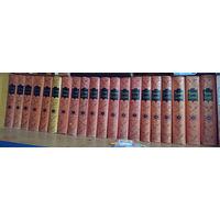 Вальтер Скотт 20 томов