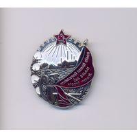 Ордена АиФ (муляжи). Орден Трудового Красного Знамени Таджикской ССР (два последних фото для справок)