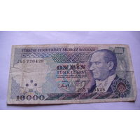 ТУРЦИЯ 10000 лир 1970 года. 85720428 распродажа