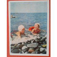 Бочинин А. На море 1. Дети. 1960 г. Чистая.
