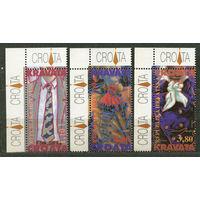 Мода. Мужские галстуки. Хорватия. 1995. Серия 3 марки. Чистые
