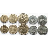 Западная Африка 5 монет 2012-2015 годов.