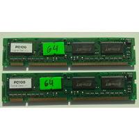 Память SDRAM 64Mb PC100 2шт.