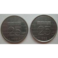 Нидерланды 25 центов 1982, 1990 г. Цена за 1 шт.