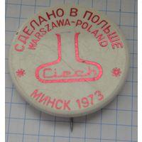 Выставка Сделано в Польше. Минск 1973