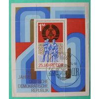 ГДР. 25 лет ГДР. ( Блок ) 1974 года.