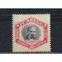 Никарагуа Респ Авиа 1953 Президенты Л.Аргуелло #1047**