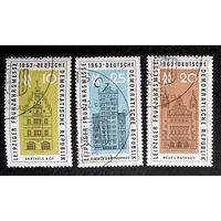 ГДР 1963 г. Архитектура. Лейпциг, полная серия из 3 марок #0029-A1