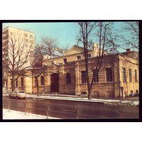 1992 год Гродно Бывший народный дом
