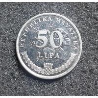 Хорватия, 50 липа 1995