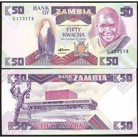 ЗАМБИЯ , 50  КВАЧА , 1986 ГОД ,  ПРЕСС   другой  номер