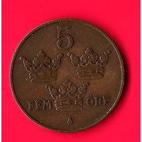 01-40 Швеция 5 эре 1921 г. Единственное предложение монеты этого года на АУ