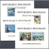 Руанда 1980 Живопись. Импрессионисты. Дега. Гоген и др., 4 блока