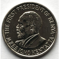 Кения 50 центов 2005 года. Первый президент Кении