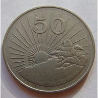 Зимбабве 50 центов 1990 г