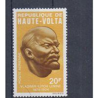 [1661] Верхняя Вольта 1970. Политика.Ленин. MNH
