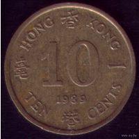 10 центов 1989 год Гонконг