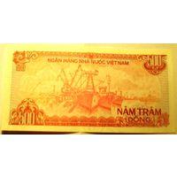 500 донгов 1988 Вьетнам ПРЕСС ВОЗМОЖЕН ОБМЕН
