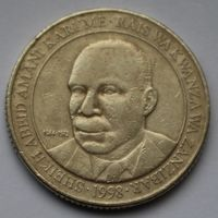 Танзания, 200 шиллингов 1998 г (Занзибар)