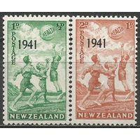 Новая Зеландия. Спорт это здоровье. Надпечатка на 1940г. 1941г. Mi#271-72. Серия.