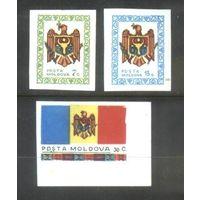 Молдавия Годовщина независимости 1991 г