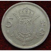 6755:  5 песет 1983 Испания КМ# 823 медно-никелевый сплав
