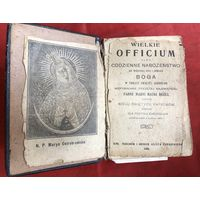 Wielkie officium 1908 год Wilno 863 стр. кожаный корешок