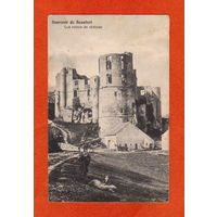 Руины замка Бофорт. Люксембург (гашение от 16.09.1914, Бонн,Германия)