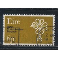 Ирландия Респ 1970 Европейский год охраны природы #237