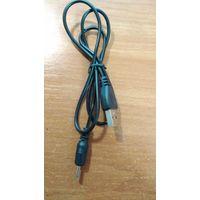Провод для зарядки USB