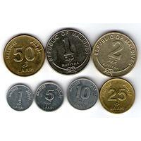 Мальдивские острова 7 монет.