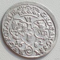 Польша, шостак/ 6 грошей/ шестигрошовик/ 6 Grossus 1682 года, Ян Собесский III