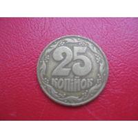 Украина 25 копеек 1992 года