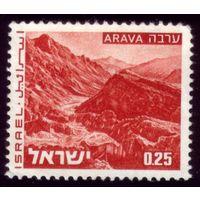 1 марка 1974 год Израиль Ландшафты 623