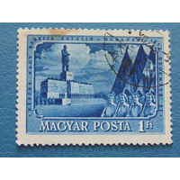 Венгрия 1951г. Будапешт.