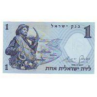 Израиль. 1 лира 1958 г. ( коричневый номер )