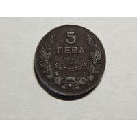 Болгария 5 лева 1941г
