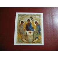 Иконка Троица с молитвой Символ веры